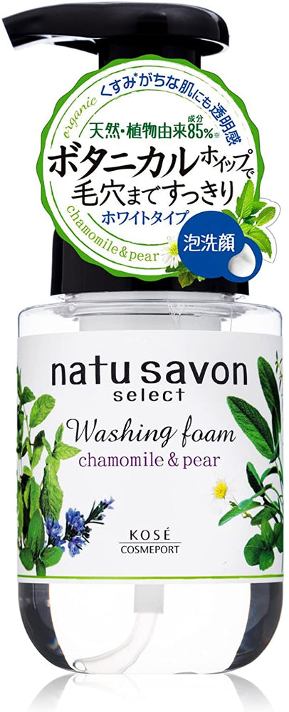 Kose Softymo Natu Savon Select Washing Foam White Chamomile & Pear