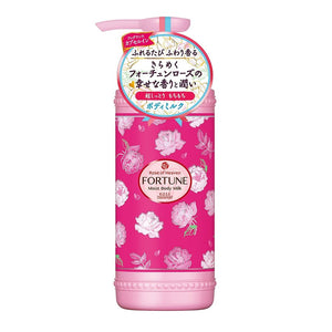 Load image into Gallery viewer, KOSE ROSE OF HEAVEN FORTUNE RH BODY MILK MOIST