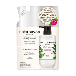 Load image into Gallery viewer, Kose Softymo Natur Savon Select White Body Wash Rich Moist Refill
