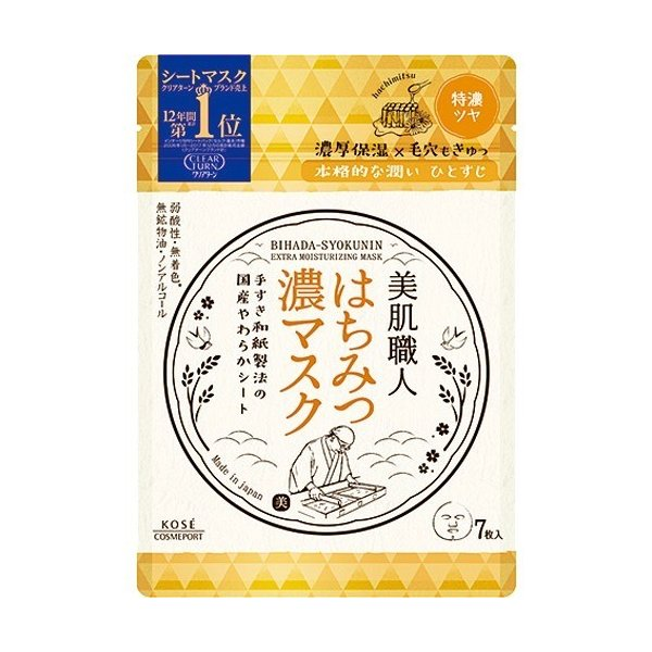 KOSE CLEAR TURN BIHADA-SYOKUNIN HONEY BRIGHTENING MASK