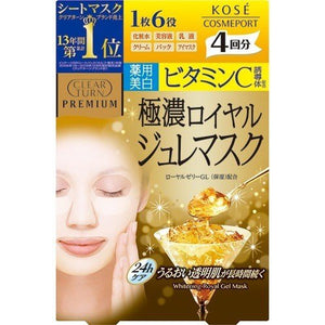 Load image into Gallery viewer, KOSE CLEAR TURN PREMIUM ROYAL GELEE MASK VITAMIN C