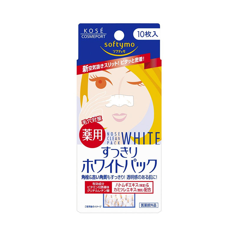 KOSE SOFTYMO NOSE PORE CLEAR PACK WHITE