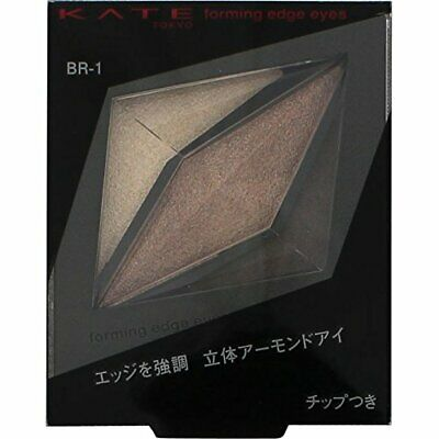 KANEBO KATE FORMING EDGE EYES SHADOW BR-01
