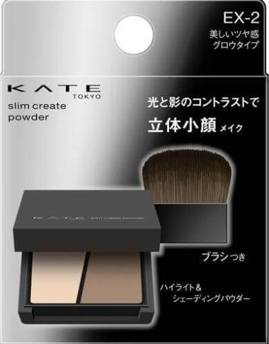 KATE SLIM CREATE POWDER N EX2 KANEBO