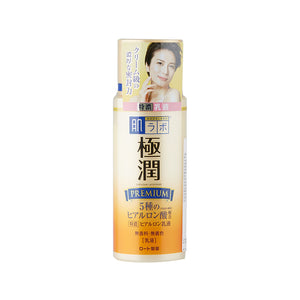 Load image into Gallery viewer, ROHTO HADALABO GOKUJUN PREMIUM HYALURONIC MILKY LOTION