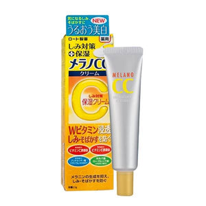 ROHTO Melano CC Medicated stain/freckle measures Moisturizing cream W with vitamin 23g