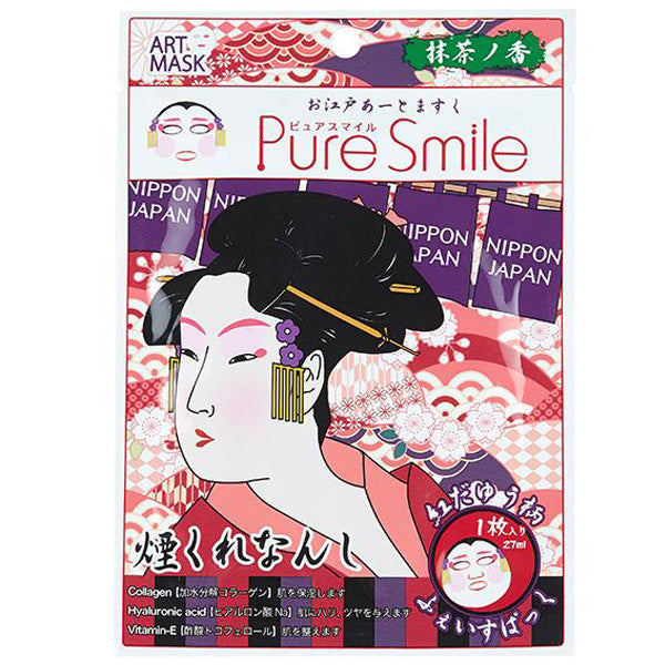 Load image into Gallery viewer, SUNSMILE PURE SMILE ART MASK O-EDO BENI DAYU ART03