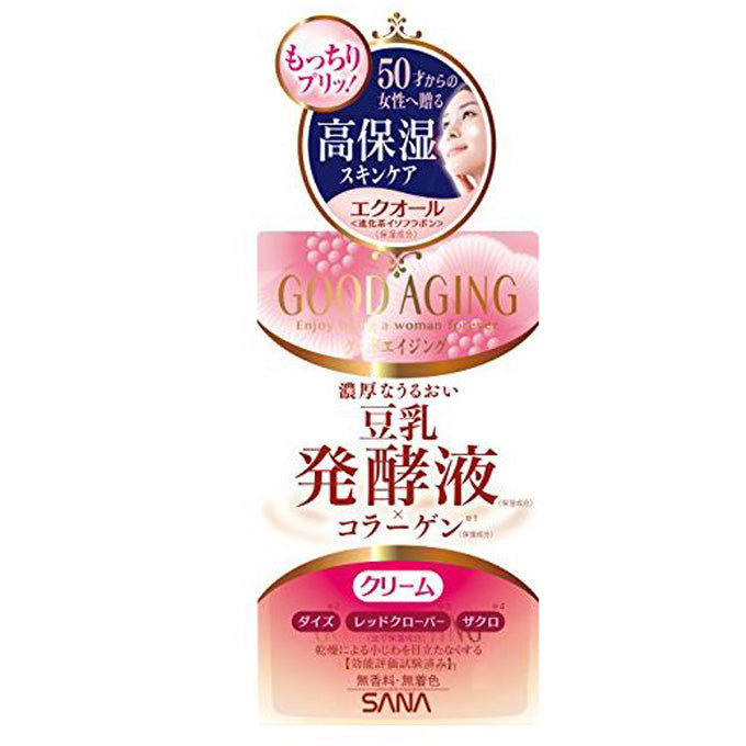 Load image into Gallery viewer, SANA GOOD AGING CREAM SOYMILK FERMENTATION BROTH ANTI-AGING