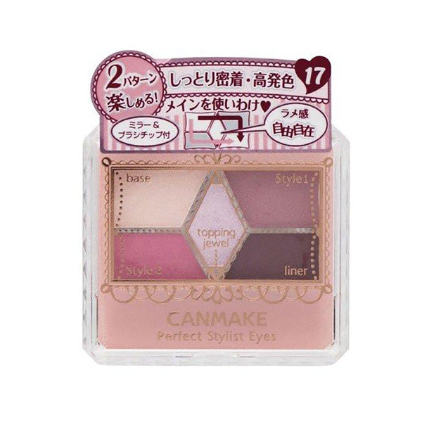 CANMAKE PERFECT STYLIST EYES 17 PRINCESS BOUQUET