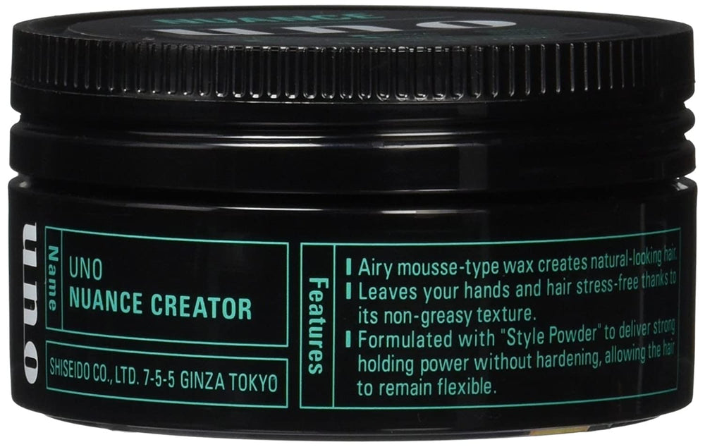 Load image into Gallery viewer, SHISEIDO UNO HAIR WAX NUANCE CREATOR 2.8OZ