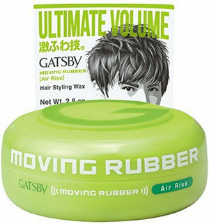 Load image into Gallery viewer, MANDOM GATSBY MOVING RUBBER HAIR STYLING WAX AIR RISE 2 8 OZ