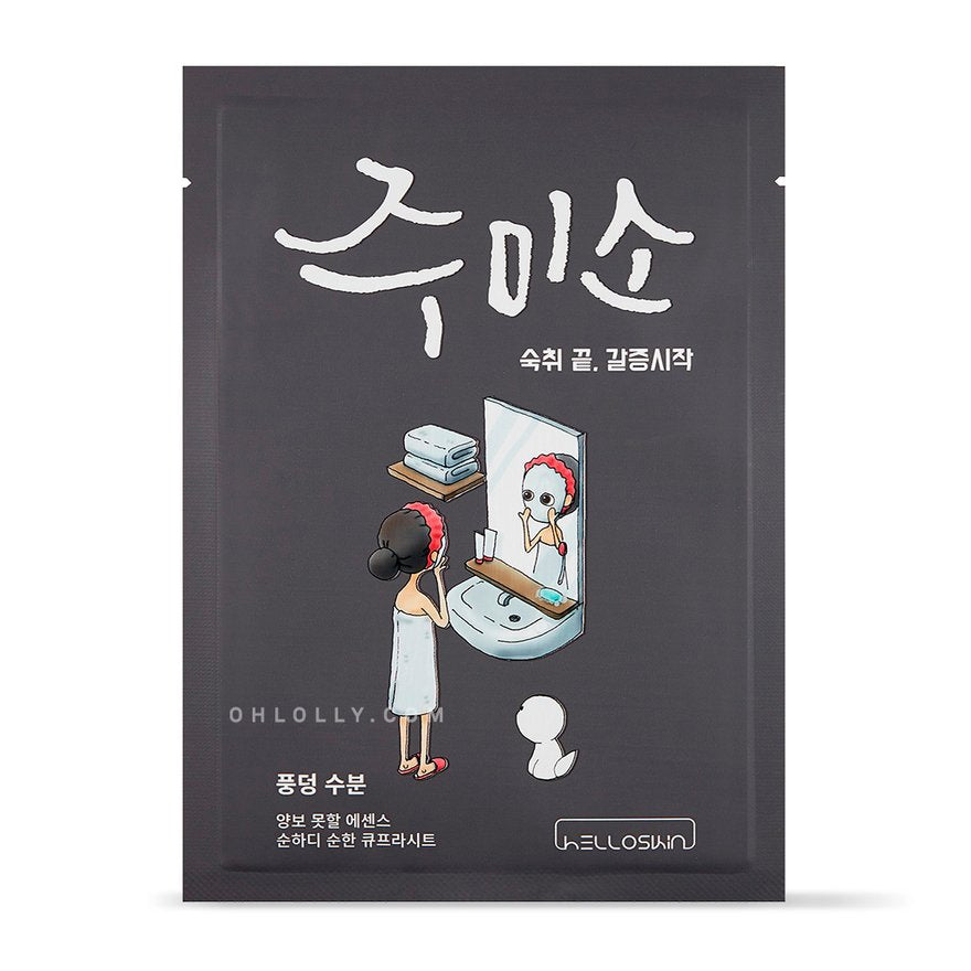 Helloskin Jumiso Water Splash Mask