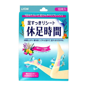 Load image into Gallery viewer, Lion Kyusoku Jikan Cooling Leg Gel Pad - 18 Sheets