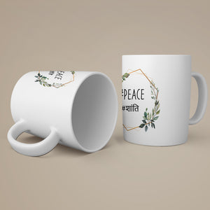 Peace~Shaanti Coffee-Tea Mug