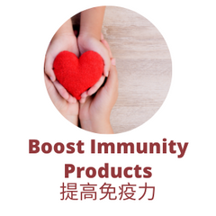 Boost Immunity Products