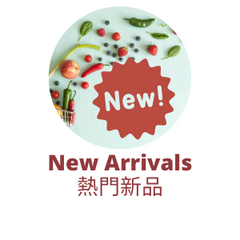 https://powingonline.com/collections/new-items