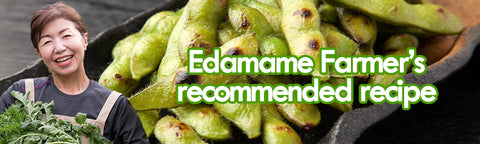 farmer's recommended recipe for edamame