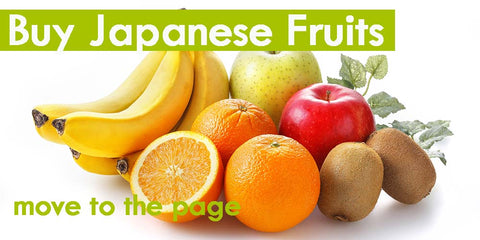 move to Japanese Fruits collection