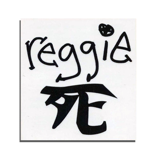 Reggie - Temporary Tattoo