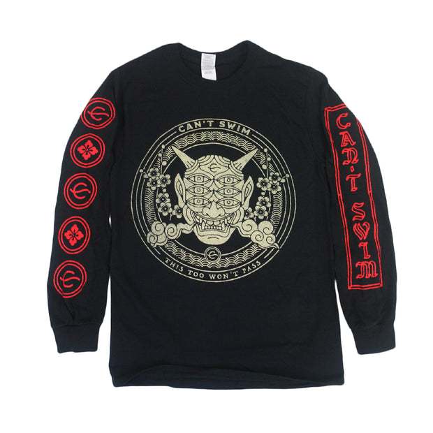 Emblem - Long Sleeve