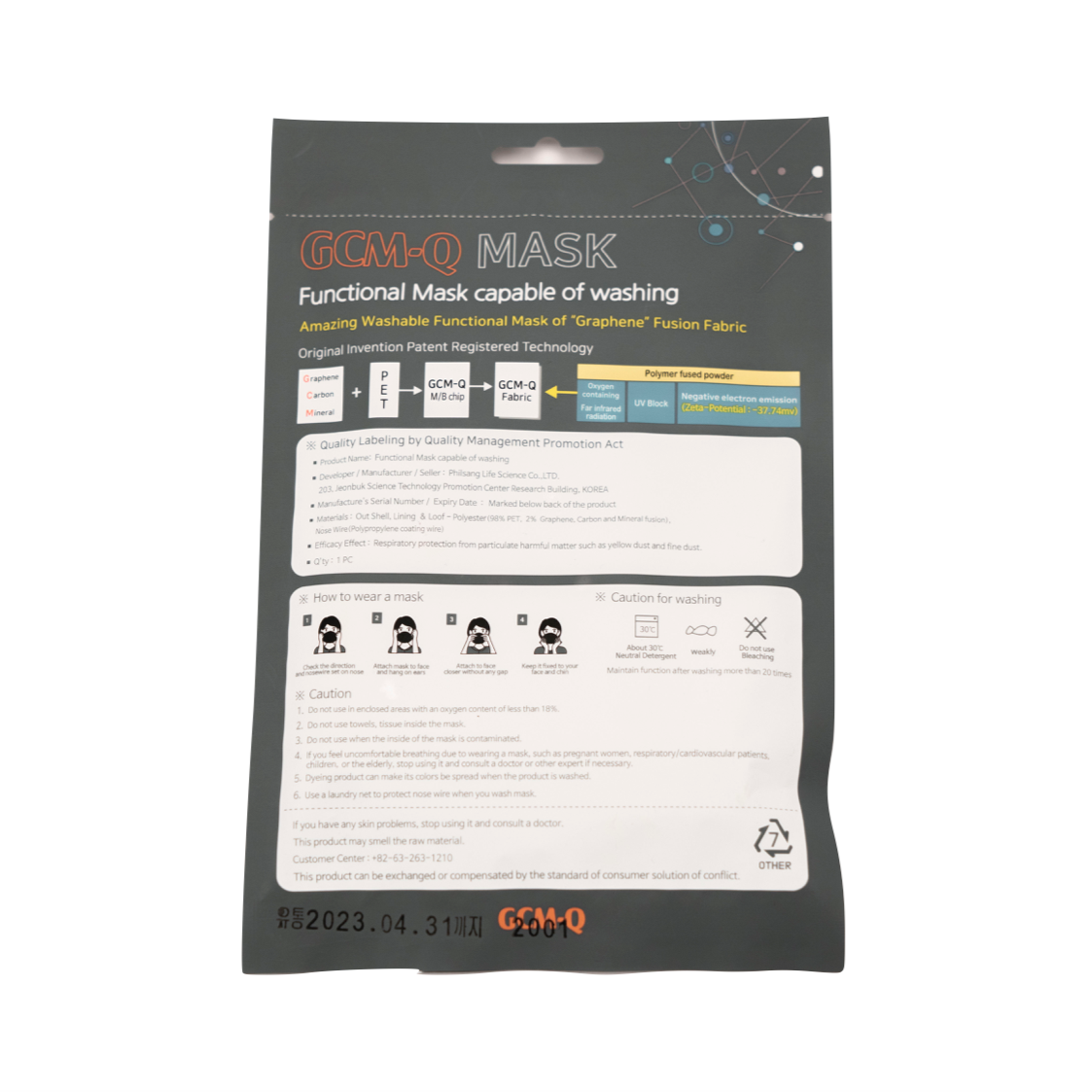 Graphene Carbon Mineral Masks, Set of 3