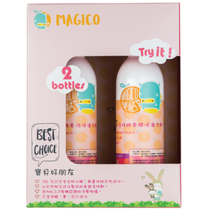 Beautiful orange magico baby good friend 250ml*2