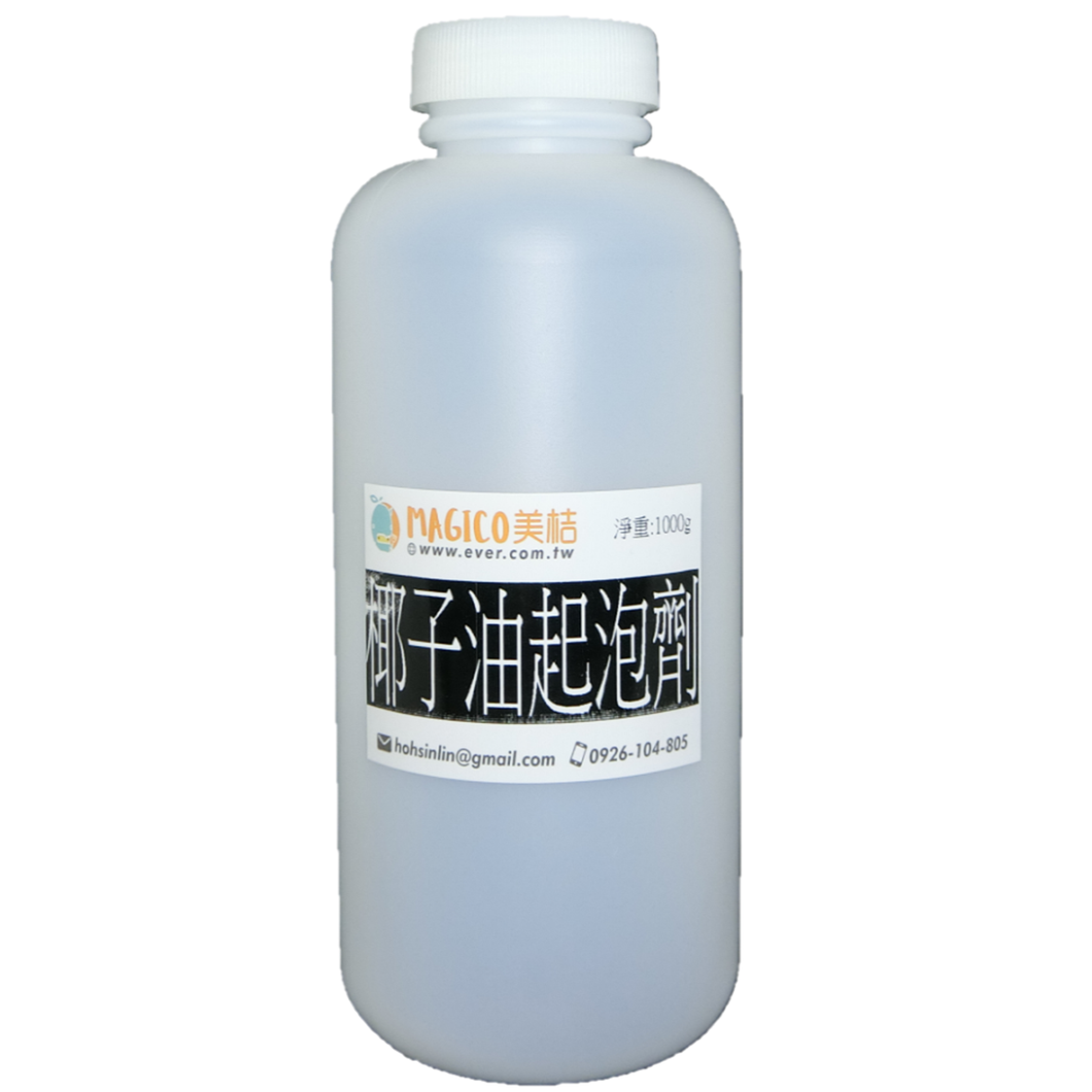 Coconut oil foaming agent (magic orange)
