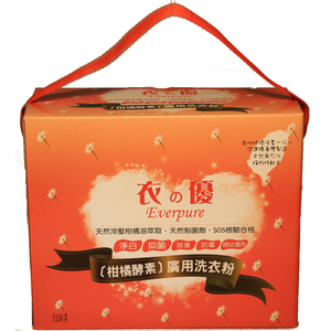 衣の优-Natural enzyme washing powder (single box)