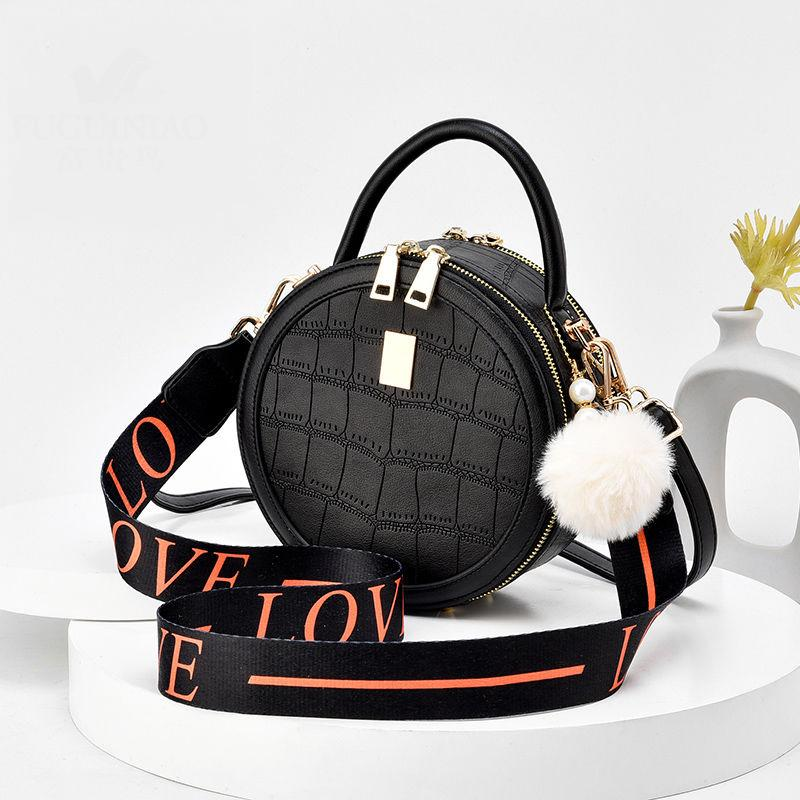 Women's Shoulder Bag with Ball Pom