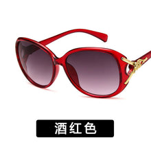 Load image into Gallery viewer, FSQCE - Women's sunglasses WITH UV400 PROTECTION