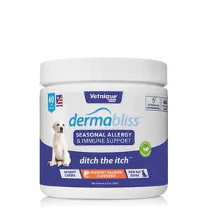 DERMABLISS™ ALLERGY & IMMUNE SOFT CHEWS FOR DOGS - 60 CHEWS - Bulletproof Pet Products Inc