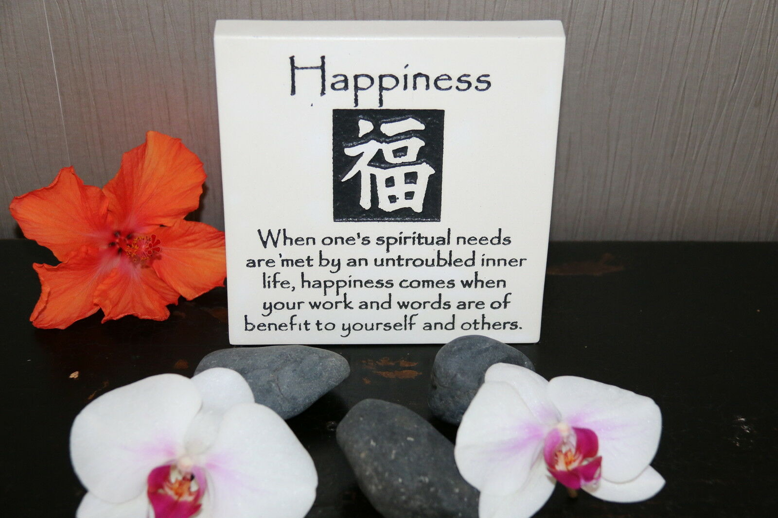 Brand New Balinese Free Standing HAPPINNESS Affirmation Plaque