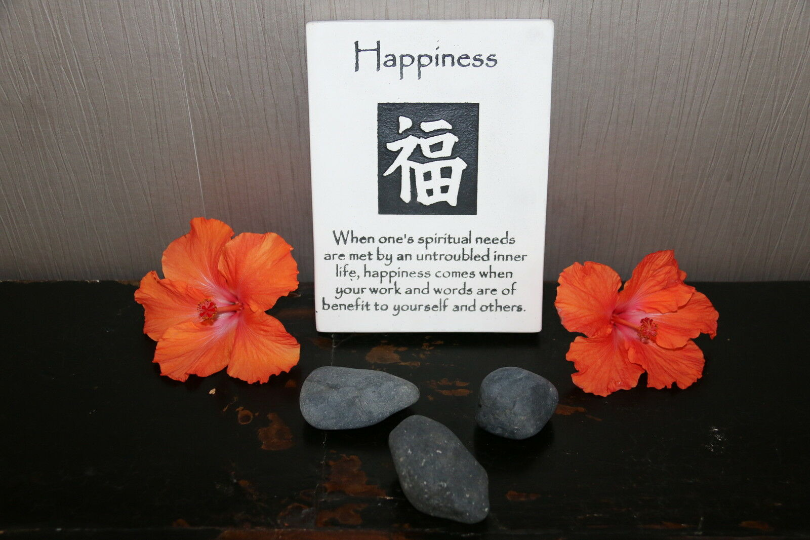 Brand New Balinese Hanging HAPPINESS Affirmation Plaque