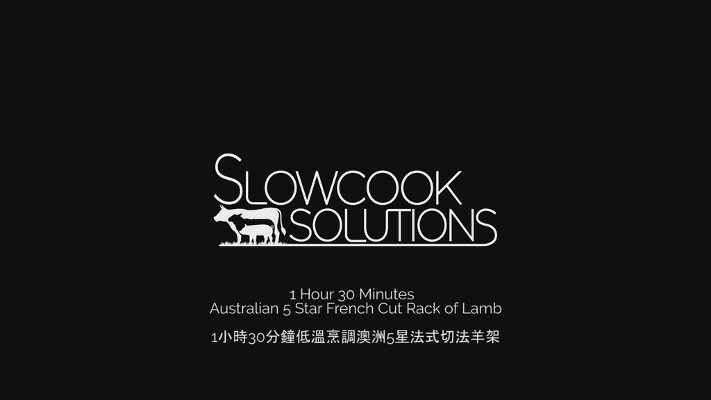1 Hour 30 Minutes Sous Vide Australian 5 Star French Cut Rack of Lamb