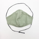 Green Cotton Face Mask, Medium