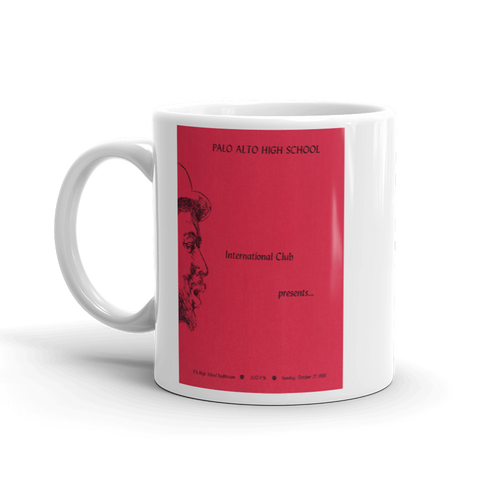 Program Cover Art Mug