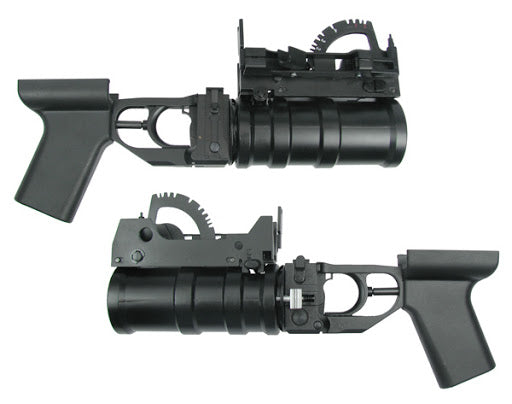 King Arms Gel Ball Series GP-30 Under Barrel Grenade Launcher