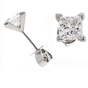18ct Gold Princess Cut Diamond Stud Earrings (0.25ct - 1.00ct) Available In White Gold & Yellow Gold