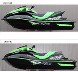 Racing Single Seat for Kawasaki ULTRA
