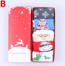 Load image into Gallery viewer, Christmas gift boxed socks - Giftexonline