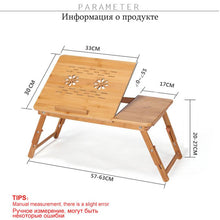 Load image into Gallery viewer, Great looking Adjustable bamboo foldable laptop table with cooling fans - Giftexonline