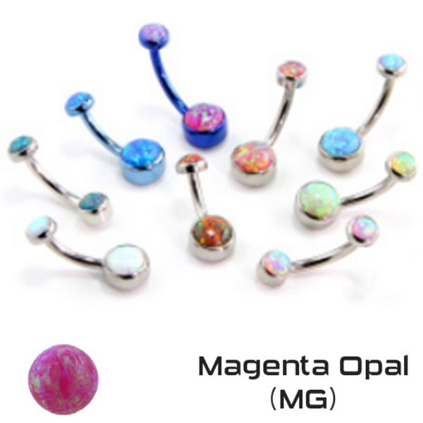 Double Gem Navel Bar