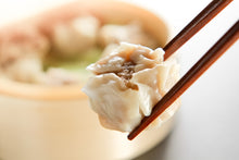 Load image into Gallery viewer, Beef Siu Mai Frozen 牛肉燒賣 (2 pk x 300g)