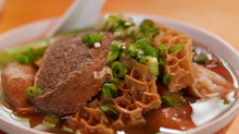 Load image into Gallery viewer, Beef Honeycomb Sliced 冰金錢肚切絲(Frozen, CUT, 1.5 Lbs)