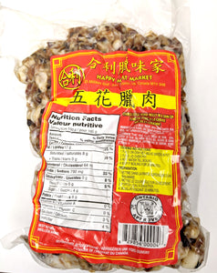 Chinese Style Dried Meat Diced 五花臘肉粒 (Frozen 1 Lb)