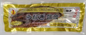 Frozen Roasted Eel 特上冰燒鰻魚7安士(Frozen, 7 oz)