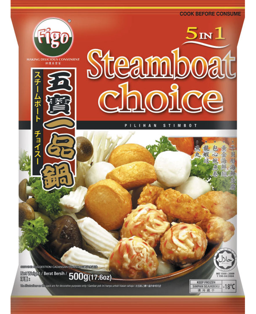 Steamboat Choice 5 in 1 (Mixed Fishball) 五寶一品鍋 (Frozen 500g)
