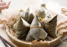 Load image into Gallery viewer, Rice Dumpling 冰糭子(Frozen, 3packs x 320g)
