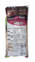Load image into Gallery viewer, NEW Korean Smoked Half Duck 韓式熏半鴨 (Frozen 1.3 - 1.4 Lb)