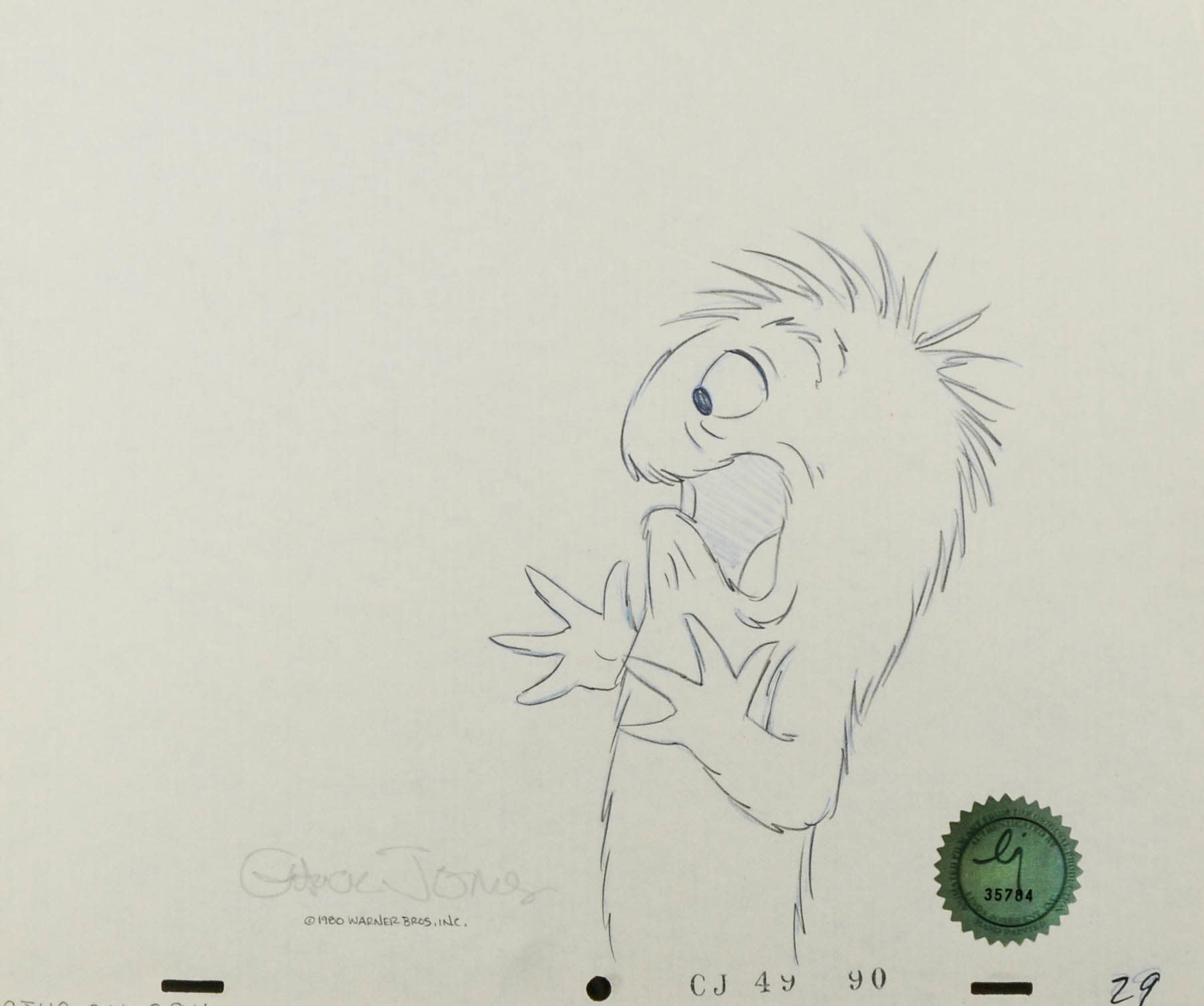 Gossamer Production Drawing